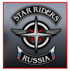 Star_Riders_Russia
